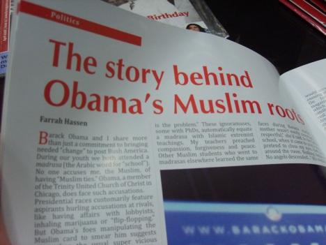 Magazine, Muslim
